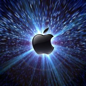 apple logo space