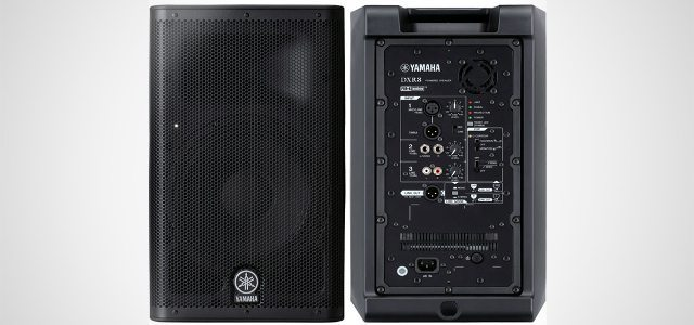 How to Choose the Best DJ Speakers